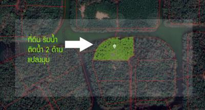 ขายที่ดินรังสิต ธรรมศาสตร์ ปทุม : [[ ขาย ที่ดินติดน้ำ แปลงมุม ]] มากกว่า 2 ไร่ ในโครงการ คลองสาม ปทุมธานี